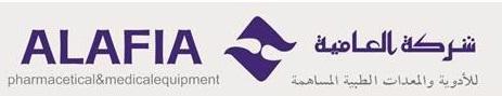 Alafia_logo