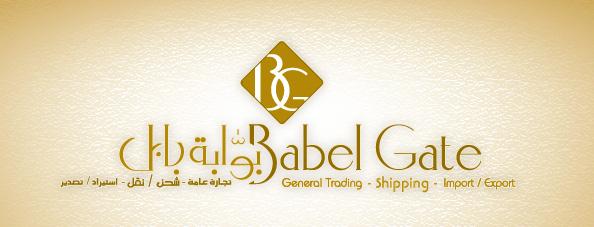 babel-gate-logo